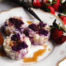 牛奶紫薯饭团