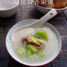 咸猪骨芥菜粥