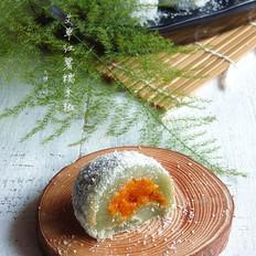 艾草红薯糯米糍