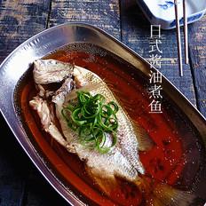 日式酱油煮鱼