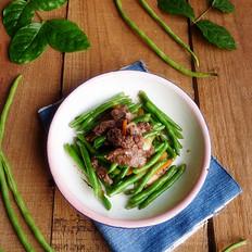 牛肉炒豆角