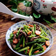 牛肉丝炒蒜苔