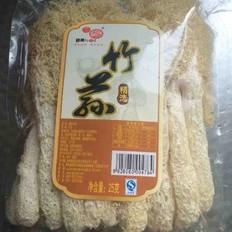 竹荪山药猪骨汤