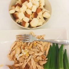 低热量鸡胸肉沙拉