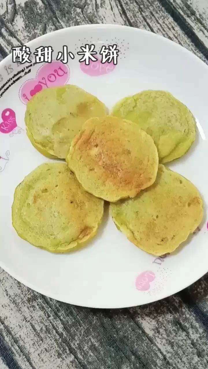 酸甜小米餅 (寶寶輔食)的做法