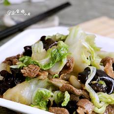 肉片白菜炒木耳