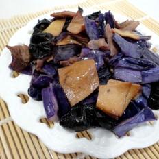 紫甘蓝炒木耳五香干豆腐