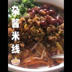 四川杂酱米线