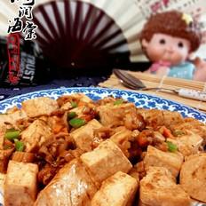 扇贝酱豆腐