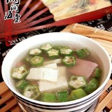 秋葵豆腐汤