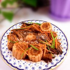 三文鱼头炖玉米