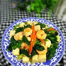 白菜虾仁豆腐
