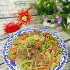 芹菜牛肉土豆粉