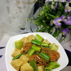 豆腐炖虾干