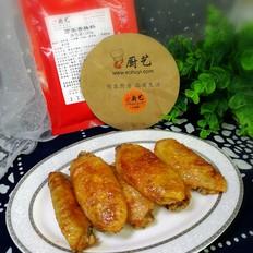 海盐焗鸡翅