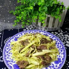 蒲笋炒牛肉