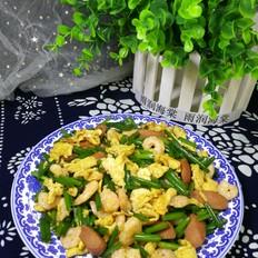韭苔鸡蛋炒虾仁