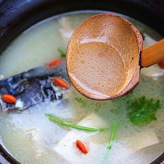 苏泊尔 ▪中华炽陶天麻炖鱼头