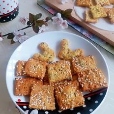 海苔芝麻薄脆饼干
