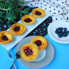 懒人版-蓝莓蛋挞