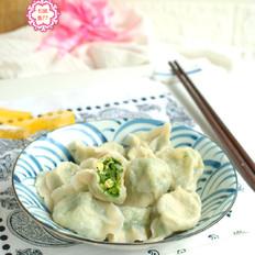 茴香鸡蛋素饺子