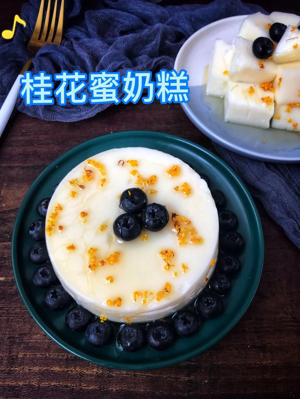 桂花蜜奶糕