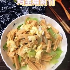 鸡蛋烧腐竹