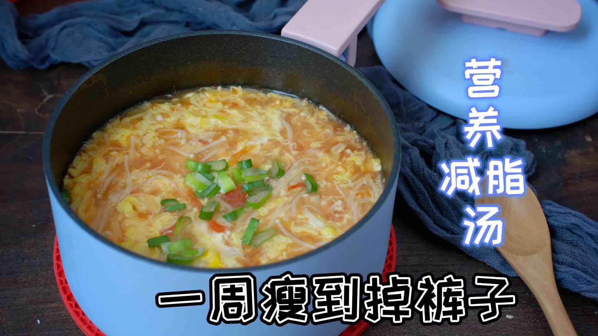美味营养减脂汤,简单快手,一周瘦到掉裤子