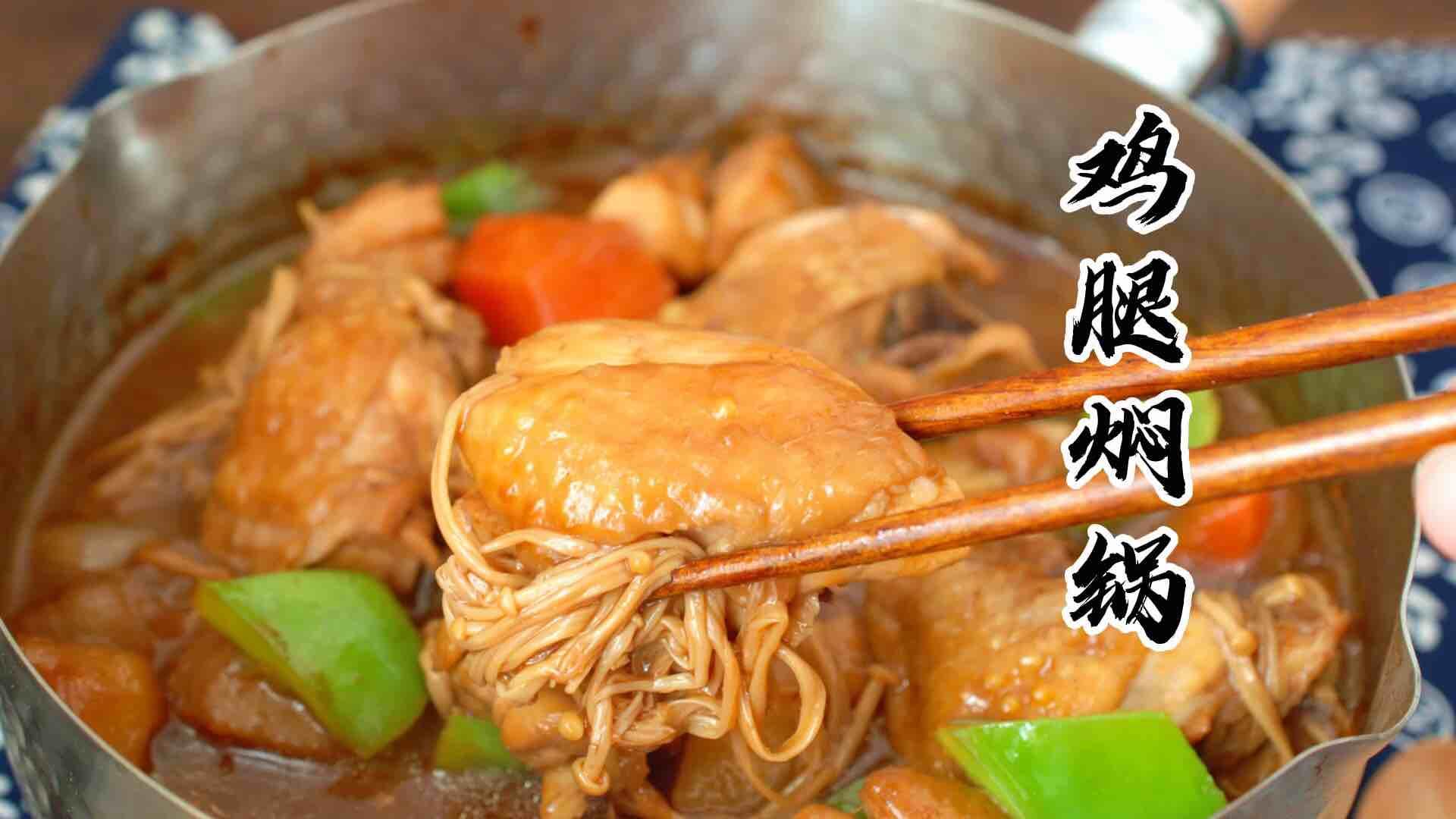 哪种方便面煮着最好吃一碗酱汁锅里一倒,出锅太香了!鲜嫩入味的做法