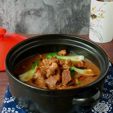 酱香牛肉,味道浓郁香软入味的做法