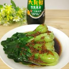 蒜香炒上海青
