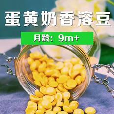 蛋黄奶香溶豆