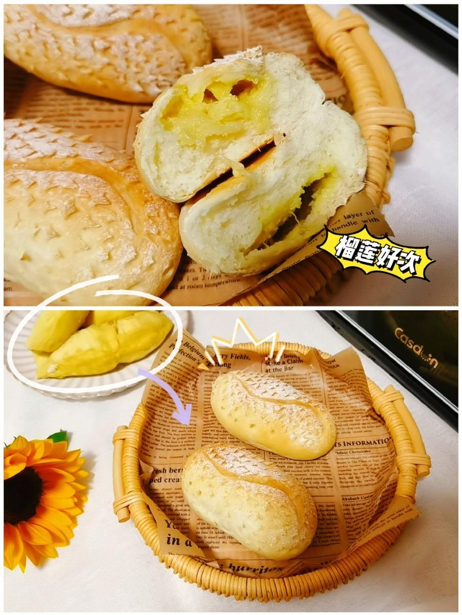 中筋粉也能做的榴莲面包  秘诀是榴莲肉哦