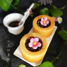 盆栽麦芬蛋糕