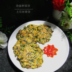 杂面野菜饼
