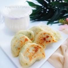 韭菜鸡蛋水煎饺
