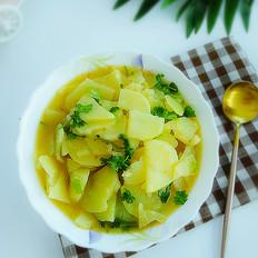 蒜香土豆片