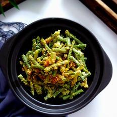 玉米粉蒸豇豆