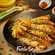 蛋黄焗皮皮虾