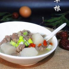 羊肉山药枸杞汤