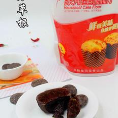 香雪面粉巧克力熔岩蛋糕