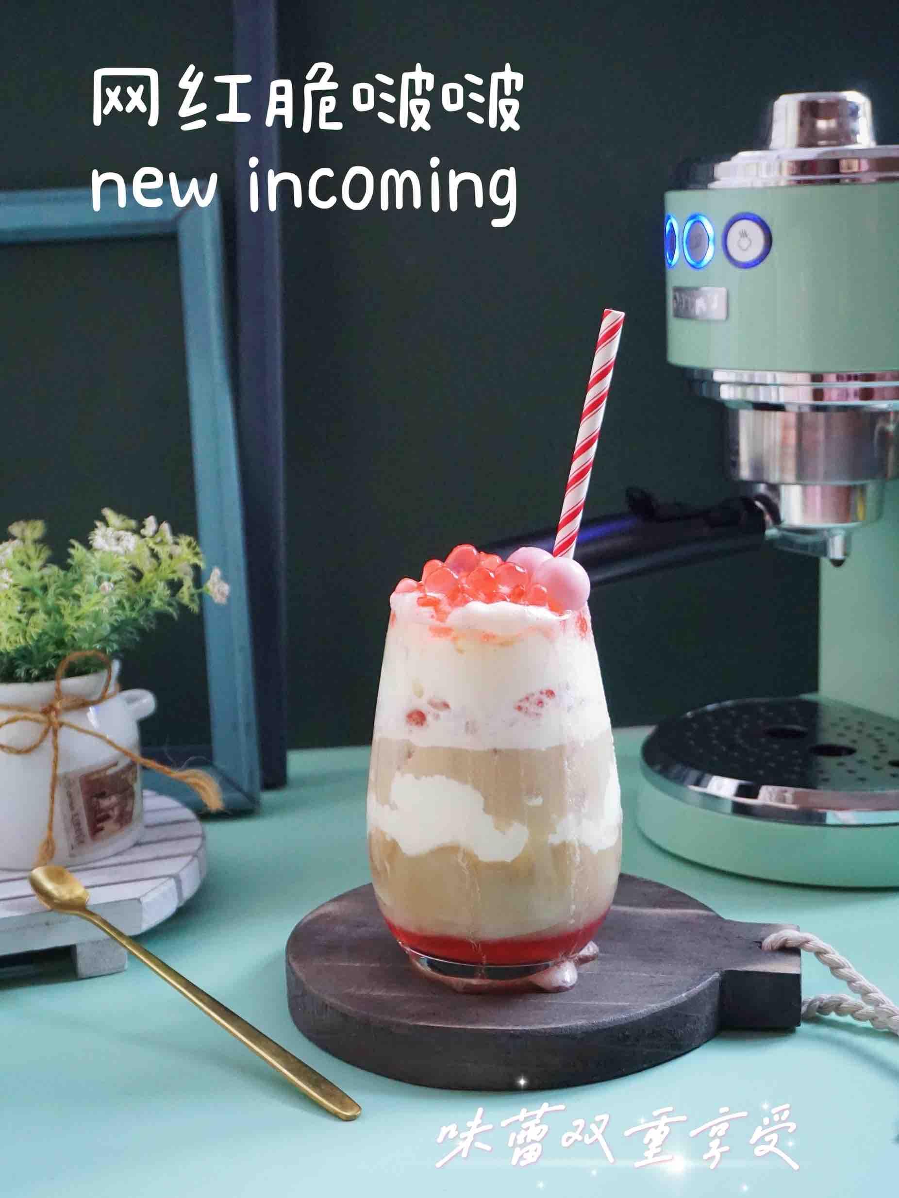 网红脆啵啵蛋糕咖啡