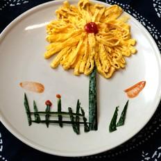 鸡蛋菊花饼