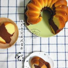 双色皇冠戚风蛋糕