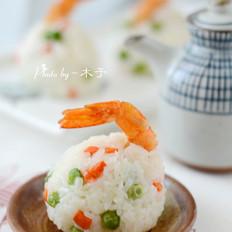 凤尾虾饭团