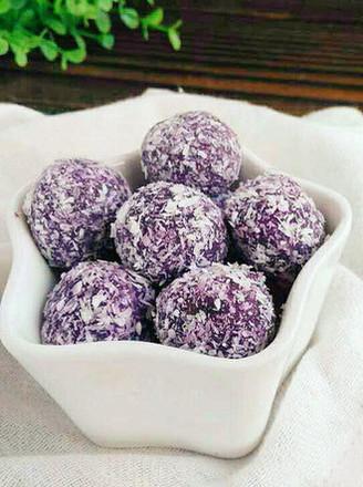 紫薯椰蓉球的做法