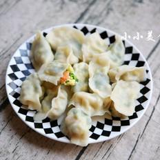 冬至吃饺子:韭菜三鲜馅水饺