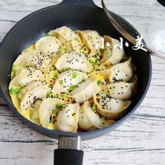 蛋抱煎饺:蛋香浓郁的金灿灿饺子的做法