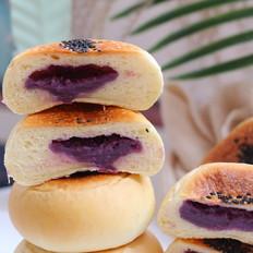 香芋紫薯包