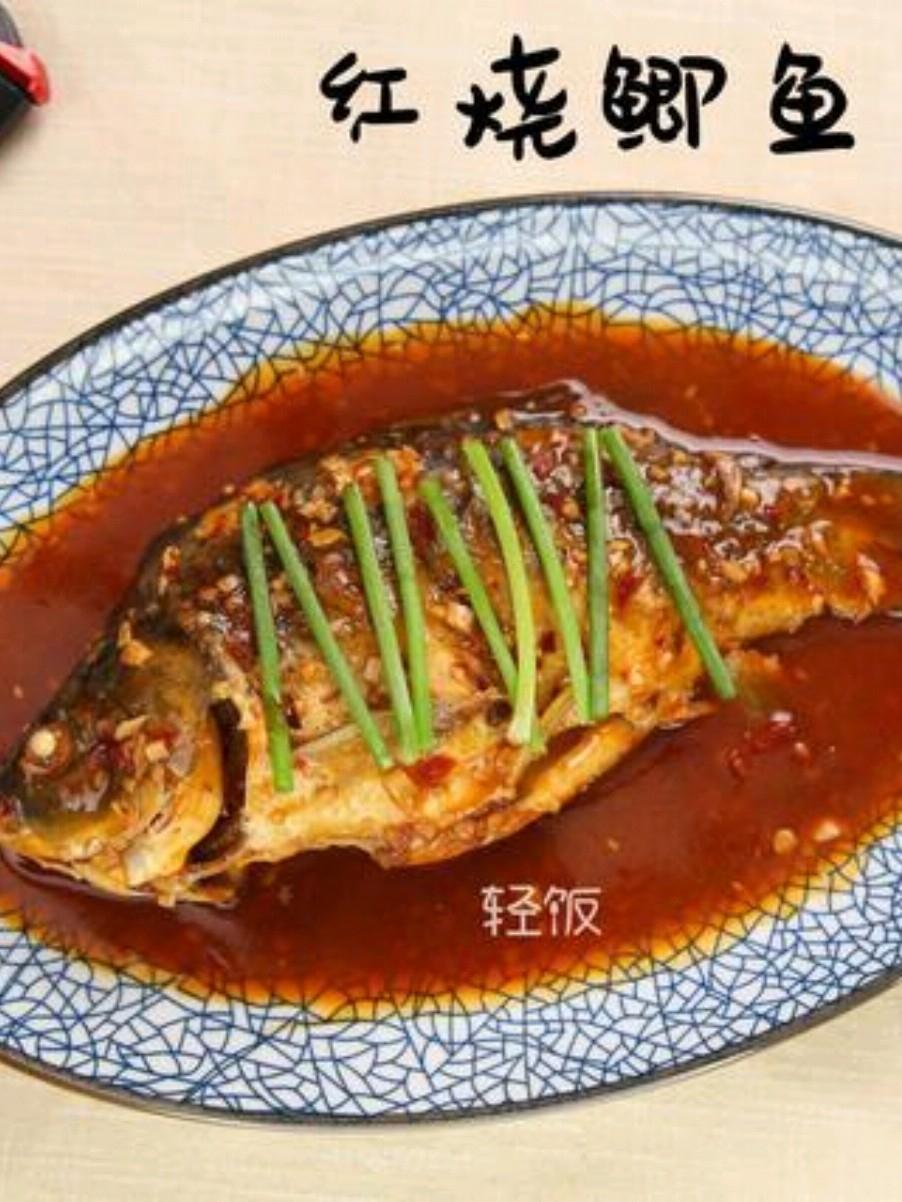 红烧鲫鱼丨肉质紧味道鲜美